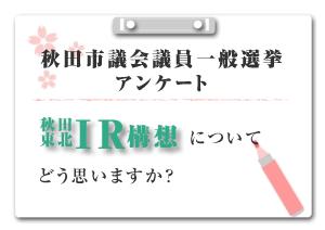 enquete2015_2